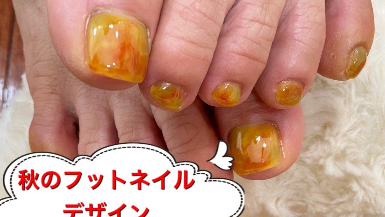 秋のオススメフットネイルデザイン!!