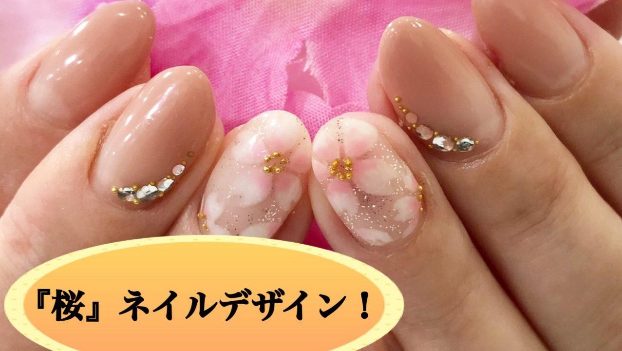 春といえば!!『桜』ネイルデザインご紹介