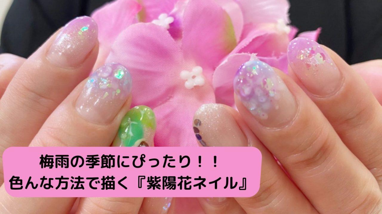 梅雨の季節にピッタリ!!色々な方法で描く『紫陽花ネイル』